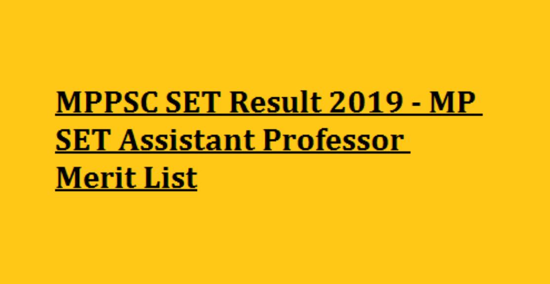 mppscnicin-mppsc-2019-mp-set-exam-merit-list-cut-marks-released-sarkari-result