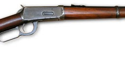 SAMURAI POLICE 1109: WINCHESTER MODEL 1894 RIFLE: [WEAPON OF THE