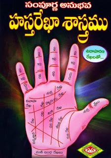 BOOKS BEECHI PDF KANNADA