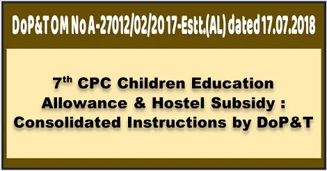 7cpc-cea-hostel-subsidy-consolidated-instructions