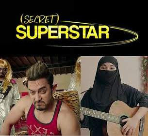 Secret Superstar Teaser