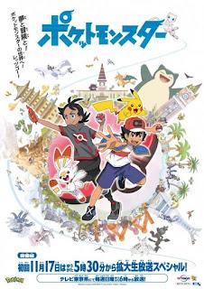 تقرير أنمي بوكيمون (سلسلة جديدة) Pokemon (Shin Series)