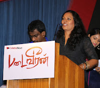 Padaiveeran Tamil Movie Audio Launch Stills  0040.jpg