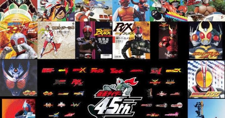 Kamen Rider 45th Anniversary BOX Showa Rider & Heisei