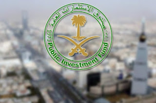 تدريب وتوظيف السعودية