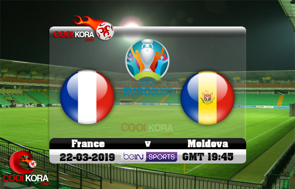 مشاهدة مباراة مولدوفا وفرنسا اليوم 22-3-2019 تصفيات يورو 2020