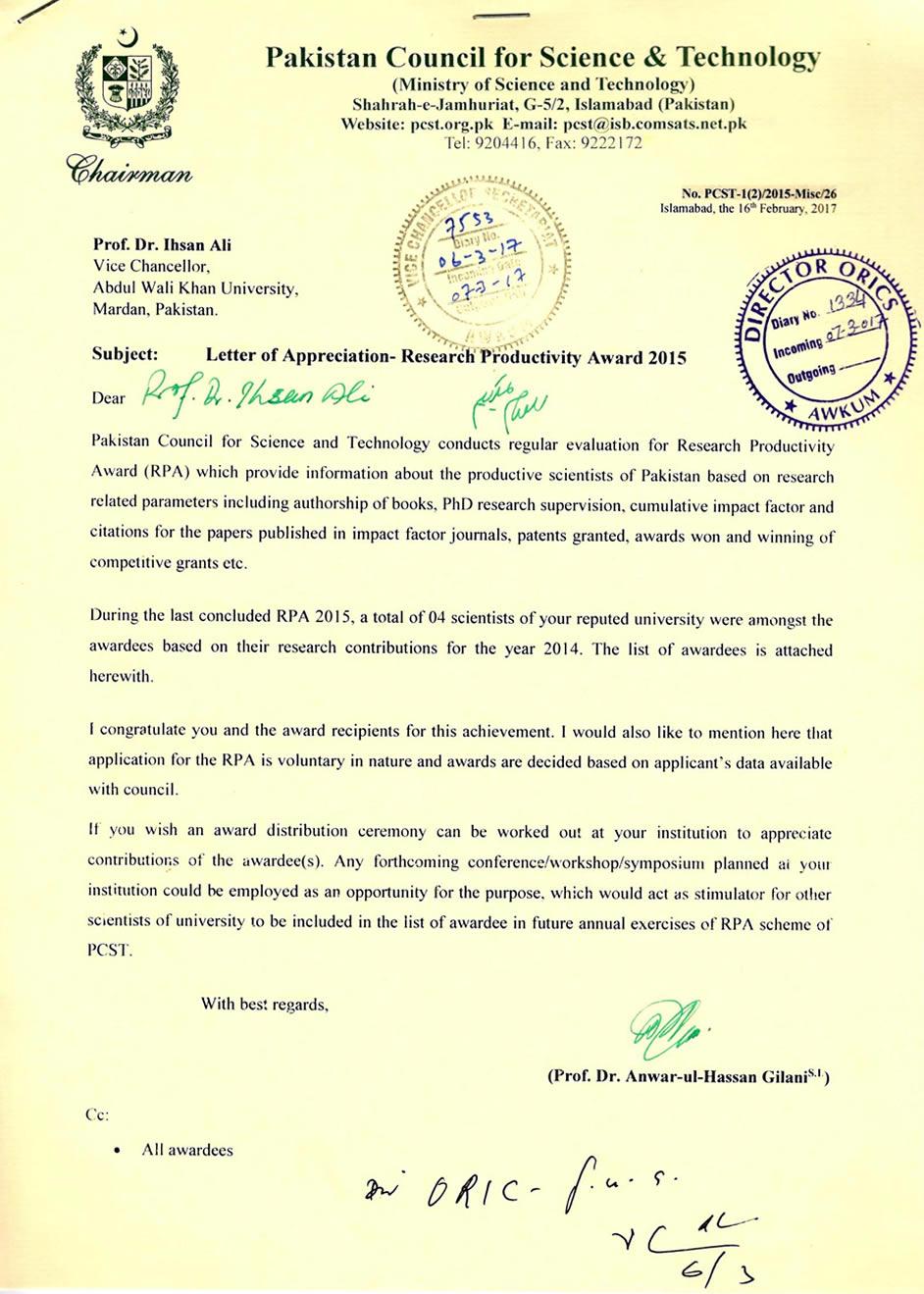 Abdul wali khan university mardan letter of appreciation research letter of appreciation research productivity award 2015 spiritdancerdesigns Image collections