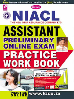 NIACL Assistant Preliminary Online Exam Practice Work Book (English) 1862