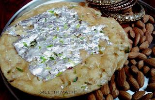 http://www.paakvidhi.com/2014/10/meethi-mathi-meethi-mathri.html