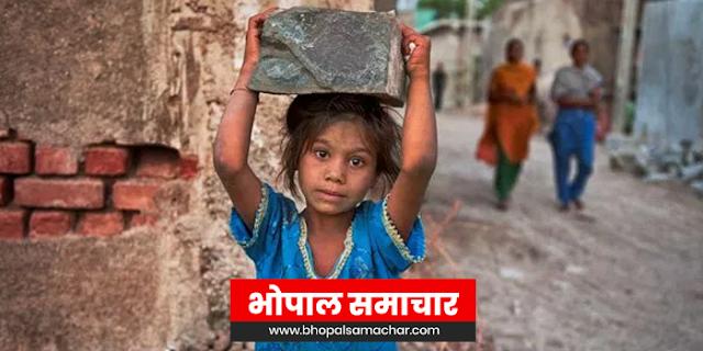 निर्माण मजदूरों के बच्चों के श्रमोदय बोर्डिंग स्कूल एडमिशन हेतु तत्काल आवेदन करें |  BHOPAL NEWS