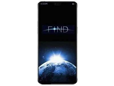 Oppo Find X be the most expensive smartphone in Pakistan?