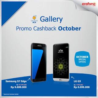 Promo BCA Gallery Untuk Samsung dan LG Galaxy di Erafone