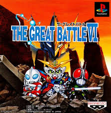 Free Download The Great Battle VI PC Games PSX ISO Untuk KOmputer Full Version - ZGASPC