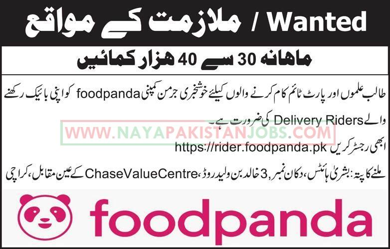 Food Panda Delivery Riders Jobs in Pakistan 2019 May, food panda jobs in lahore, foodpanda jobs in rawalpindi, foodpanda jobs in karachi 2019, foodpanda delivery job salary