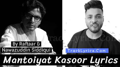 mantoiyat-song-lyrics-raftaar-nawazuddin-siddiqui-new-manto-song