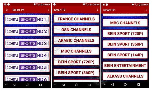 تنزيل تطبيق 2020 Smart TV العملاق لمشاهدة القنوات من الهاتف