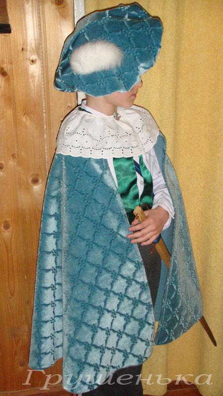 Творческие рассыпушки Грушеньки: Новогодний костюм пажа ... - photo#28