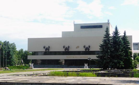 Суми. Театр драми і комедії ім. Щепкіна