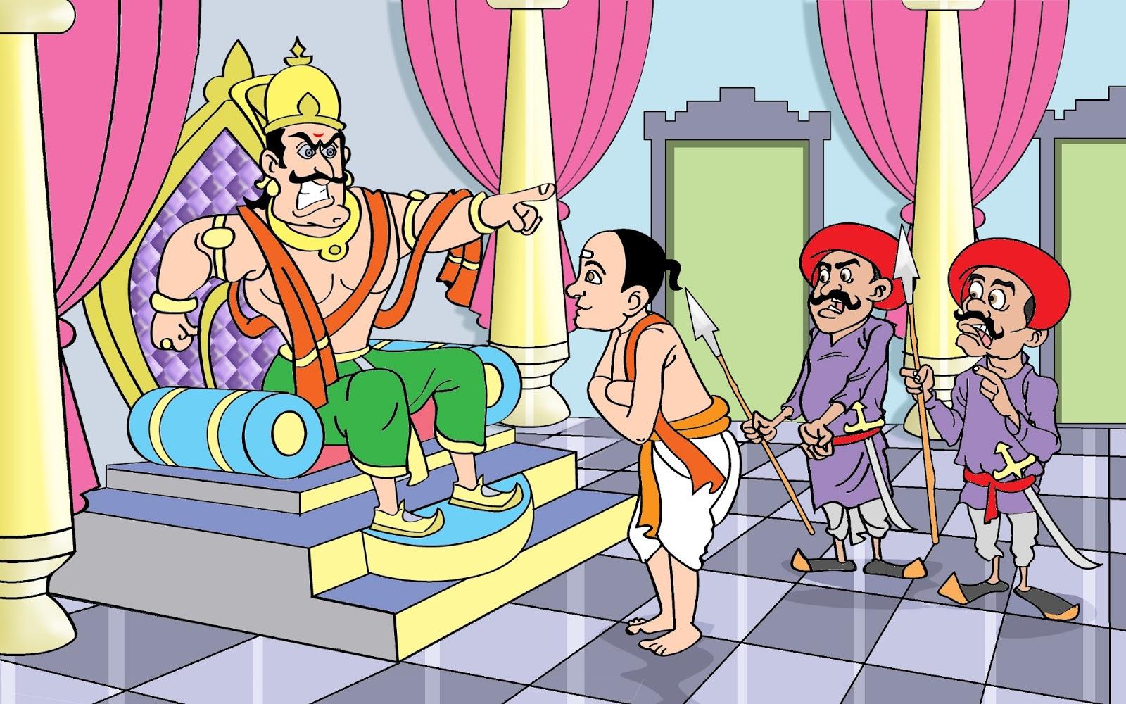 ಮಡಿಕೆ ಮುಖಧಾರಣೆ : ತೆನಾಲಿ ರಾಮಕೃಷ್ಣನ ಹಾಸ್ಯ ಕಥೆಗಳು - Tales of Tenali Ramakrishna