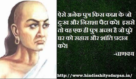 hindi kahavaten