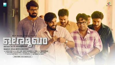 Oremukham Movie Latest Posters