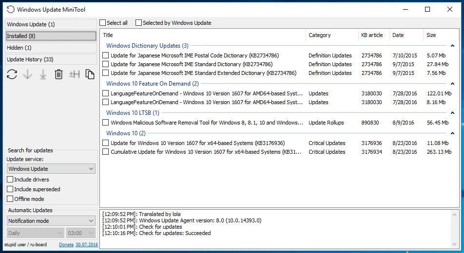 Come riprendere il controllo degli Aggiornamenti in Windows 10 2 HTNovo