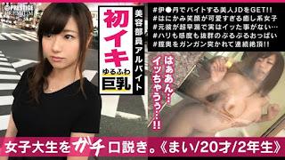 Child 20 years old street corner shoot nangpa