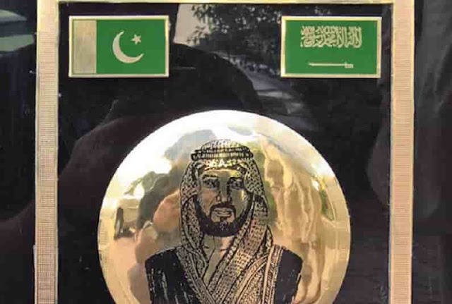 SAUDI CROWN PRINCE WAS AWARDED AS GLOBAL INFLUENTIAL FIGURE IN PAKISTAN