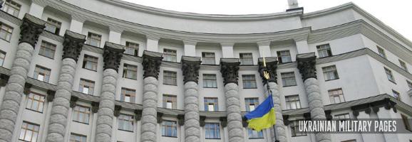 фото урядової будівлі