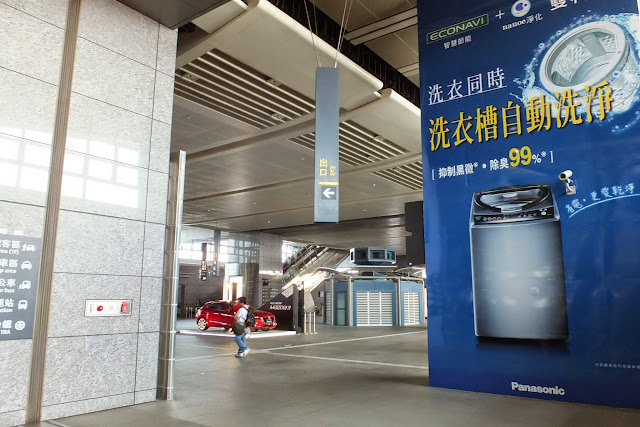 Taichung-station-ad