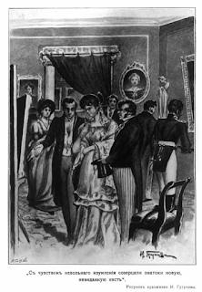 illjustracii-povest-portret-gogol-kartinki