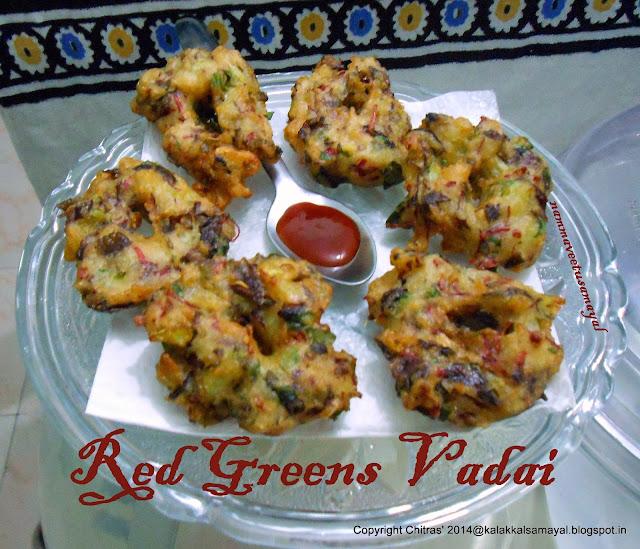 Red greens vadai