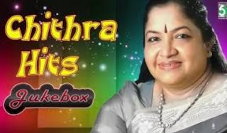 Chinna Kuyil Chithra Special Super Hit Audio Jukebox