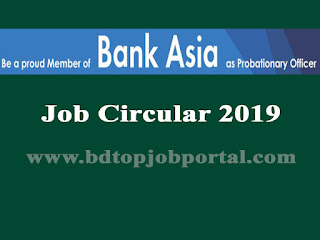 Bank Asia Limited Recruitment Circular 2019