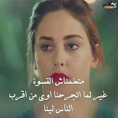 للغائب shof_9ae8ed55938eb68