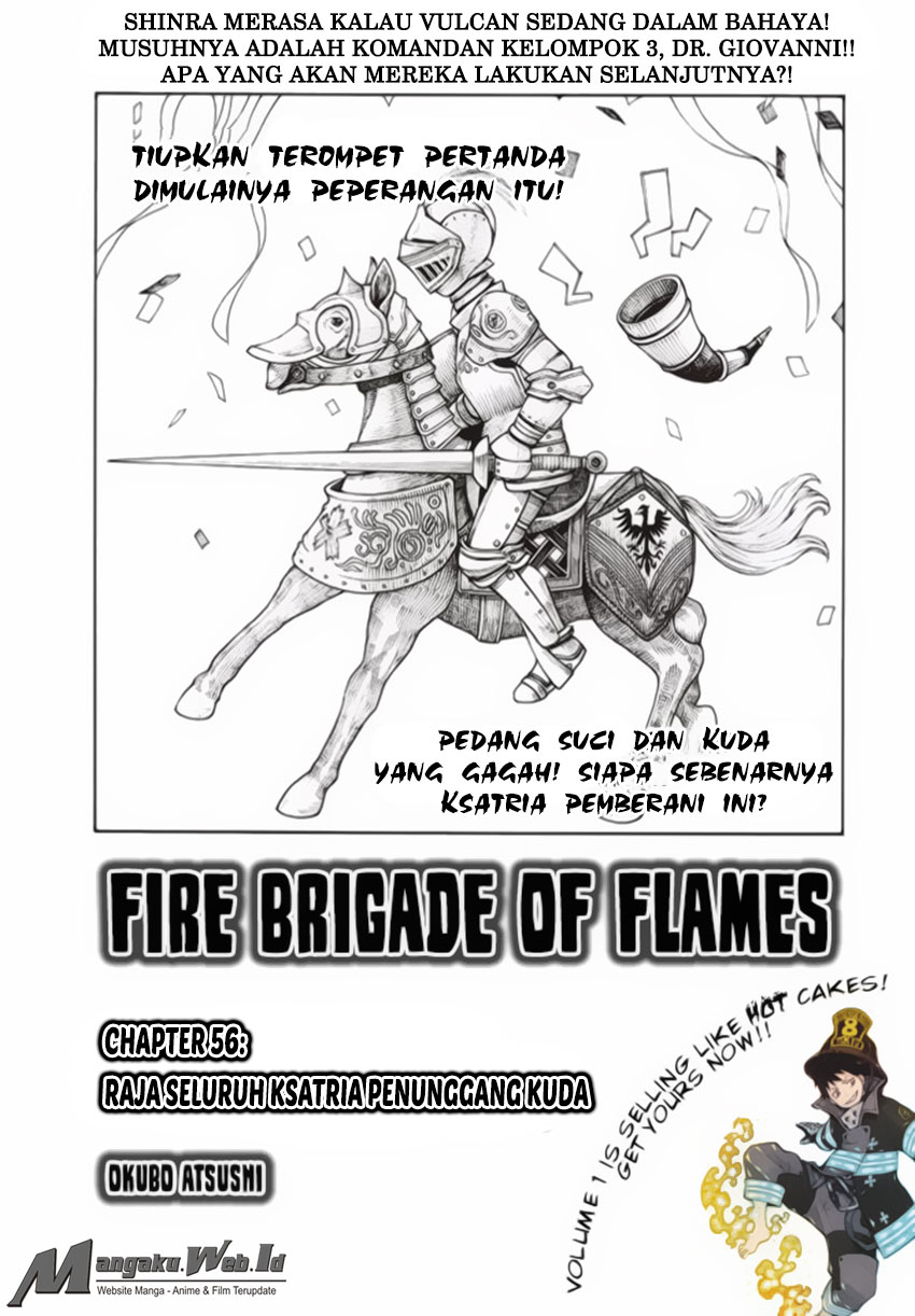 Fire Brigade of Flames Chapter 56-2