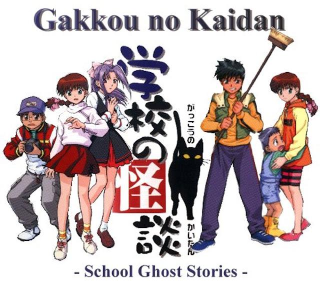 Rekomendasi Anime Yokai