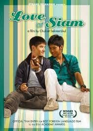 The Love of Siam, 2007