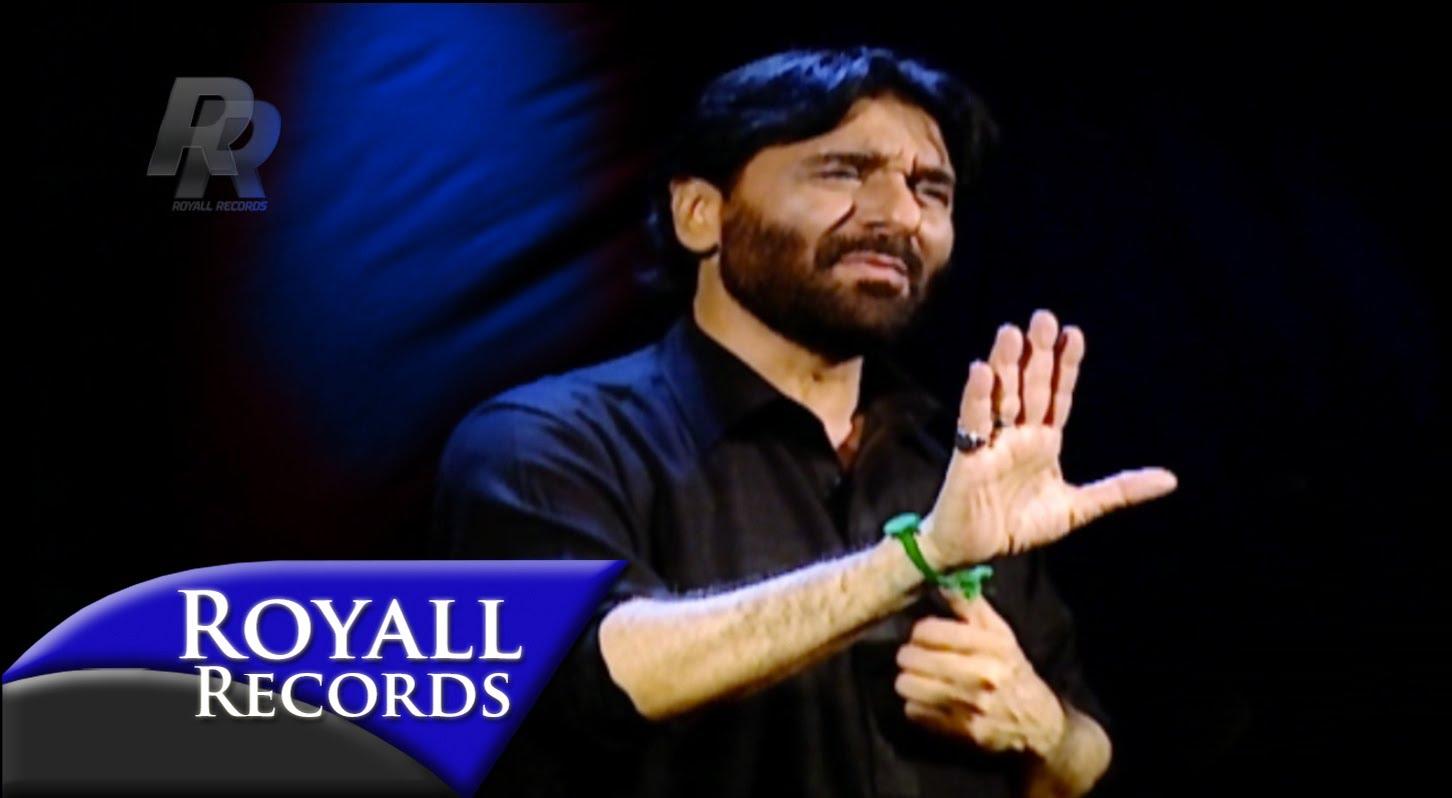 Ali Maula Qasida: Alamdar Na Aaya Noha Lyrics Nadeem Sarwar 2014