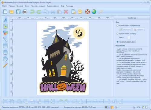 Kingsoft Presentation Professional 2012 8.1.0.3019 Portable