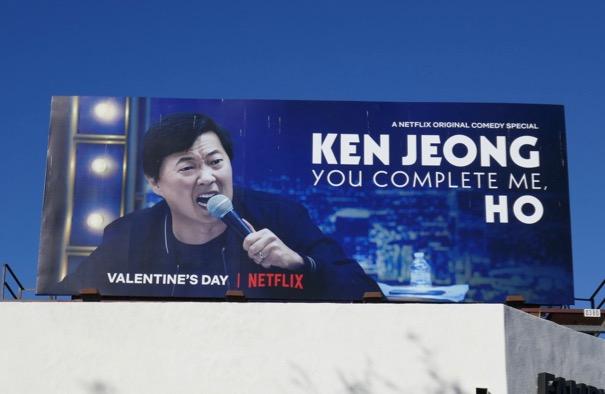 Ken Jeong You Complete Me Ho billboard