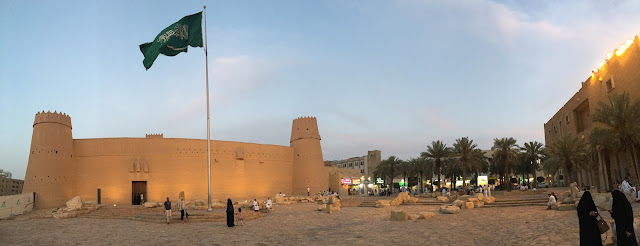 Masmak Fort Riyadh