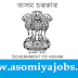 Central Selection Board, BTC, Assam recruitment of various position: 2019