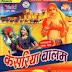 राजस्थानी गाने डाउनलोड करें Rajasthani gaane download karen