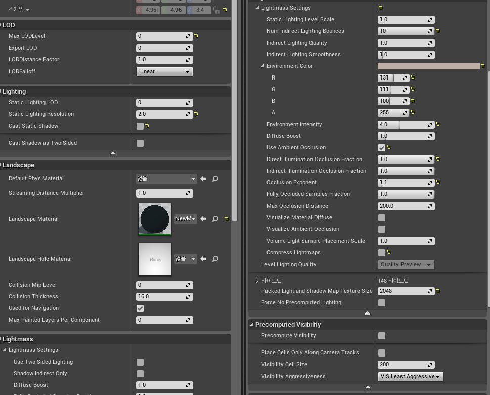 landscape lightmass problem T T - Unreal Engine Forums