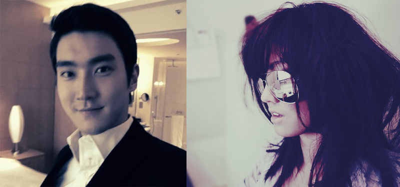 Choi siwon dating agnes monica