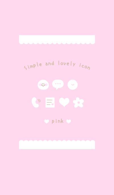 Simple and lovely icon pink