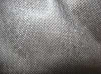 Агроволокно черное
