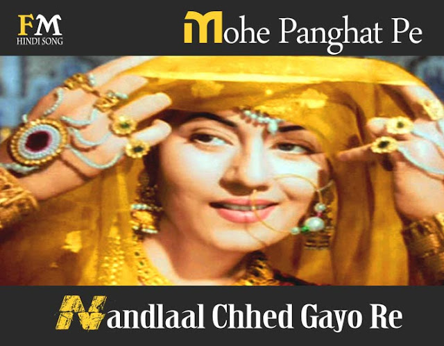 Mohe-Panghat-Pe-Nandlaal-Chhed-Mughal-e-Azam-(1960)