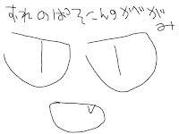 菊地康之固有正弦波(きくちやすゆきこゆうせいげんは)